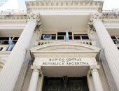 المركزى الأرجنتينى يرفع سعر الفائدة الرئيسى إلى 60% بسبب انهيار العملة