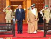 فيديو.. ملخص زيارة الرئيس السيسى إلى مملكة البحرين