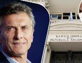 صور.. صدمة اقتصادية فى الأرجنتين.. رفع سعر الفائدة إلى 60 بالمئة.. انهيار العملة والديون الدولارية وسياسات الحكومة غير الواقعية أبرز الأسباب.. وخبراء يتوقعون مزيدا من الانكماش بثالث أكبر اقتصاد لاتينى