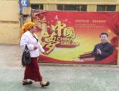 """رويترز: دعوات للأمم المتحدة لإغلاق معسكرات """"إعادة تأهيل"""" المسلمين فى الصين"""