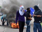 صور.. تجدد أعمال العنف فى هندوراس احتجاجا على الرئيس هيرنانديز