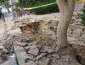 شكاوى من تكسير الشوارع بمساكن شيراتون بعد إصلاح ماسورة مياه