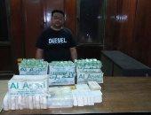 ضبط متهم بتقليد علامات تجارية بالعقاقير الطبية