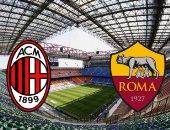 التشكيل الرسمى لقمة ميلان ضد روما فى الدوري الإيطالي
