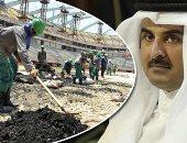 قطر يليكس تكشف خسائر تميم الأخيرة.. إغلاق 12 ألف شركة لمواجهة إفلاس الدوحة