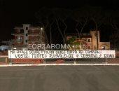 جماهير روما تهاجم الإدارة بعد خسارة ميلان