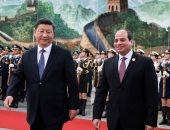 """تعرف على مشروع """"شاوندونج روى"""" للمنسوجات الموقع عقده بالصين"""