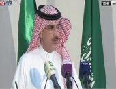 فريق تقييم الحوادث باليمن: الغارة على ضحيان بمناطق تضم عدة معسكرات للحوثيين