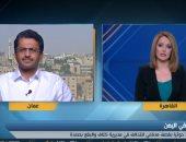 شاهد..محلل سياسى يمنى: لا شعبية للحوثيين بصعدة عكس ما يزعمون