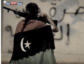 """فيديو.. """"إزالة السواد"""" يفضح الدور الإيرانى القطرى التركى التخريبى بالمنطقة"""