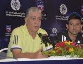 الاتحاد السكندري يوافق على استقالة محمد عمر وجهازه وتغريم اللاعبين