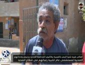 شاهد.. أهالى قرية شبرا اليمن بالغربية يطالبون بمستشفى عام لتلبية احتياجتهم