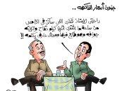 """ارتفاع أسعار الفاكهة فى كاريكاتير """" اليوم السابع"""""""