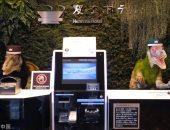 التكنولوجيا رايحة بينا فين.. ديناصورات تستقبل النزلاء فى فندق يابانى.. صور