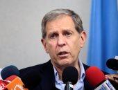 صور.. بعثة الأمم المتحدة لحقوق الإنسان تغادر نيكاراجوا