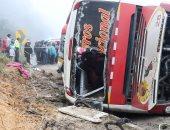 إصابة 18 شخصا فى انقلاب حافلة بإقليم كشمير فى الهند