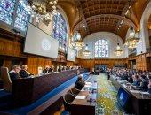 العدل الدولية تقبل دعوى طهران ضد واشنطن بشأن إعادة فرض العقوبات