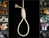 أزمة نفسية تدفع أستاذ جامعى للانتحار ببولاق الدكرور