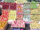 اسعار الفاكهة اليوم السبت 3-11-2018