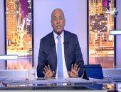 شاهد.. أحمد موسى يعلن تضامنه مع حملة مقاطعة الفاكهة