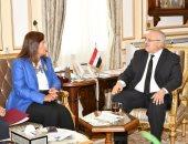 وزيرة التخطيط: إطلاق الإصدار الرابع لبوابة الحكومة الإلكترونية ديسمبر المقبل