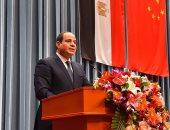 شريف إسماعيل يحمل رسالة من الرئيس السيسي لنظيره الجابونى