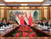 """الرئيس السيسي يلقى كلمة مصر غدا بمنتدى """"الصين- أفريقيا"""" ببكين"""