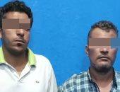 القبض على شقيق وخال زوجة ميكانيكى لتعديهما عليه لخلافات أسرية بمنشأة ناصر