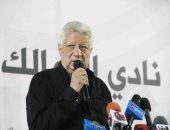 """مرتضى منصور: الزمالك يتفوق على الأهلى """"8 – 2"""" فى بطولات 2019"""