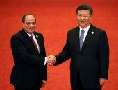 """ننشر فيديو لمشاركة الرئيس السيسى فى اليوم الأول لقمة منتدى """"الصين- أفريقيا"""""""