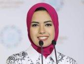 """آية عبد الرحمن تقدم """"اليوم وغدًا"""" على شاشة إكسترا نيوز"""