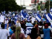 المعارضة فى نيكاراجوا تدعو إلى إضراب عام اليوم للإفراج عن المعتقلين
