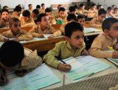 التعليم: توفير كتب النظام الجديد للجميع.. ونتابع تسليمها للطلاب