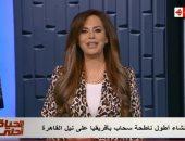 """اليوم.. جيهان منصور تفتح ملف المشروعات الصغيرة بمصر فى """"الحياة أحلى"""""""