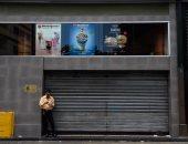 صور.. ماكدونالدز تغلق عددا من فروعها فى فنزويلا بسبب الأزمة الاقتصادية