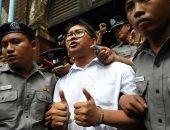 """صور.. ميانمار تحكم بالسجن 7 سنوات على صحفيين من """"رويترز"""""""