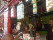تعرف على أماكن منافذ أمان لبيع السلع الغذائية بأسعار مخفضة 40%