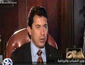 """وزير الشباب: اتحاد الكرة أدار بداية الأزمة مع محمد صلاح بـ""""العشم"""" (فيديو)"""