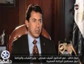 وزير الشباب: نعمل على توسيع قاعدة ممارسة الألعاب الرياضية (فيديو)