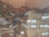 ضبط 15 طن كبدة فاسدة قبل بيعها للمواطنين بالإسكندرية