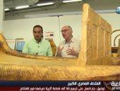 شاهد.. مدير المتحف الكبير يؤكد ترميم 50 ألف قطعة أثرية لعرضها فور الافتتاح