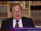 سفير أوزبكستان: السيسي وميرضيائيف سيوقعان اتفاقيات اقتصادية وسياحية