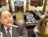 مصر تدرس اللجوء لأسواق الدين الآسيوية في إطار إعادة هيكلة