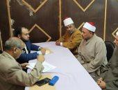 """""""البحوث الإسلامية"""" يواصل عقد اختبارات ومقابلات اختيار مبعوثى الأزهر للعالم"""