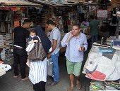 سور الأزبكية يشارك فى معرض القاهرة الدولى للكتاب وفقًا لهذه الشروط