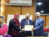 وزارة الصحة تكرم مديرية بنى سويف لحصولها على المركز الأول