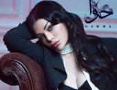 """هيفاء وهبى تقدم موسيقى جديدة فى ألبومها الجديد """"حوا"""".. اعرف التفاصيل"""