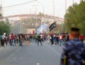 مظاهرات فى أماكن متفرقة بالبصرة