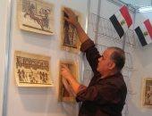 """""""هيئة الكتاب"""" تنهى تجهيزات جناح مصر فى معرض موسكو الدولى الـ31"""