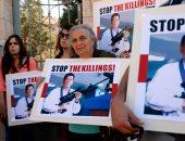 صور.. مظاهرات الإسرائيليين ضد زيارة الرئيس الفلبينى